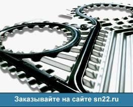 Уплотнения теплообменника КС 30 Братск Пластинчатый теплообменник Tranter GC-044 N Петрозаводск